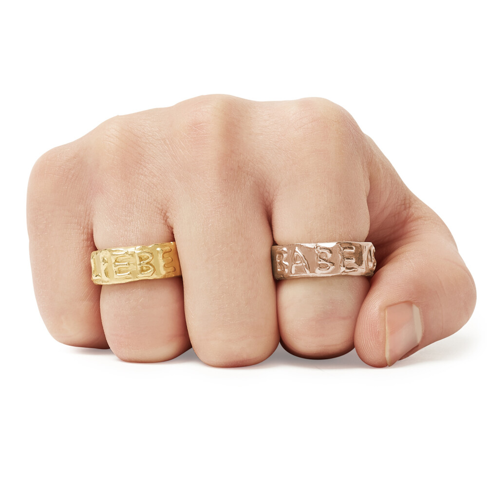 GOLD ERZ BABE Ring Pinkgold 3